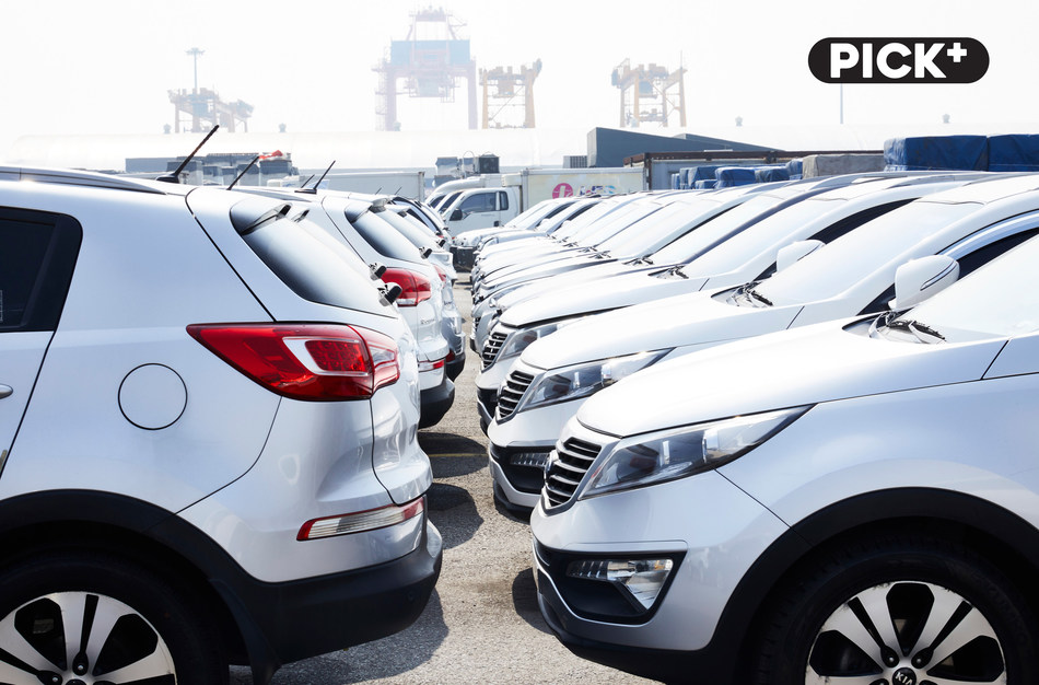 PICKPLUS, Korean used car exporter, awarded the Million-dollar-export Tower at the 57th Trade Day Awards