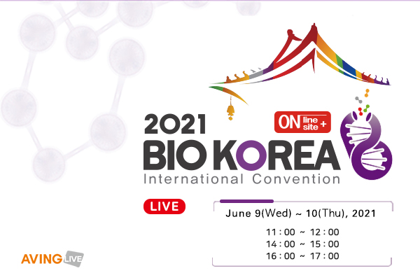 BIO KOREA 2021 to be held at COEX in Seoul June 9-11… Meet innovative technology in the biohealth industry!