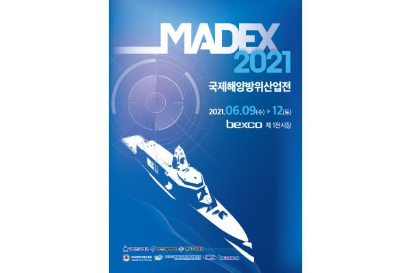 MADEX 2021 to be held at BEXCO Busan for four days from June 9… 110 companies from seven countries to participate