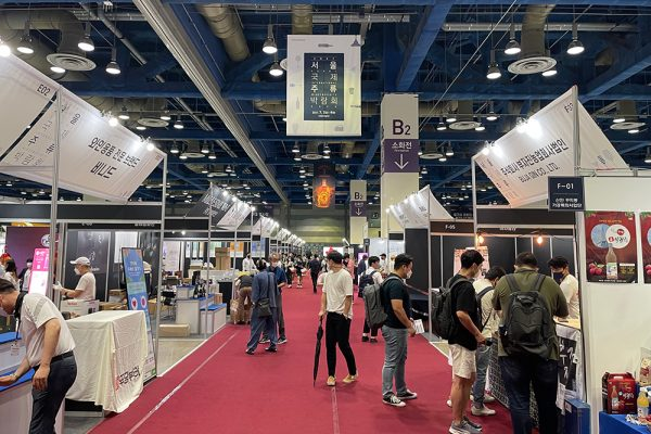 Seoul International Wines & Sprits Expo 2021 held at COEX on July 2… Introducing a variety of products covering the liquor industry